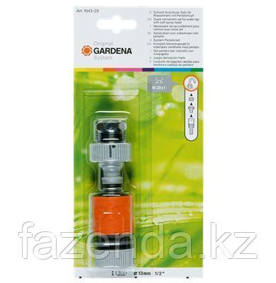Коннектор комплект Gardena