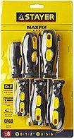 """(2513-H6_z01) Набор STAYER """"MASTER"""": Отвертки слесарные, двухкомпонентная рукоятка, магнитный наконечник, 6 шт"""