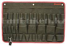 Органайзер-раскладка настенная для инструмента 675х450 мм MATRIX 90245 (002)