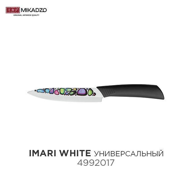 Нож японский Универсальный MIKADZO IMARI-W-ST (4992017)