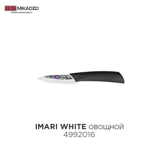Нож японский Овощьной MIKADZO IMARI-W-ST (4992016)