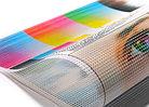 """Баннерная ткань """"Сетка"""" с подложкой (350гр) 3,2м х50м, фото 4"""