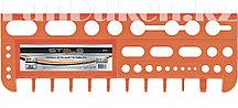 Полка для инструмента 47,5 см оранжевая STELS 90718 (002)