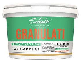 Мраморная штукатурка Granulati (Банка 22 кг)