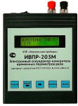 ИВПР-203М - электронный секундомер
