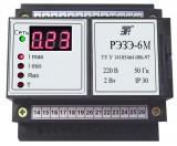 РЭЗЭ-6М - реле электронное защиты электродвигателей