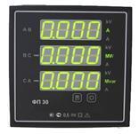 ФП3000 - прибор электроизмерительный многофункциональный