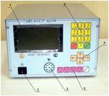 АВУ-4 - автоматическая высоковольтная установка