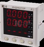 DDD-KC-2-4-G(R,Y) - индикатор цифровой (многостраничная модификация)