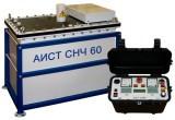 АИСТ СНЧ 60 - высоковольтная установка для испытания кабелей из сшитого полиэтилена