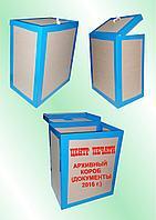 Архивный короб с откидной крышкой по вашим размерам