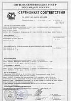 Мясорубка бытовая МА-С-2 ручная, фото 2