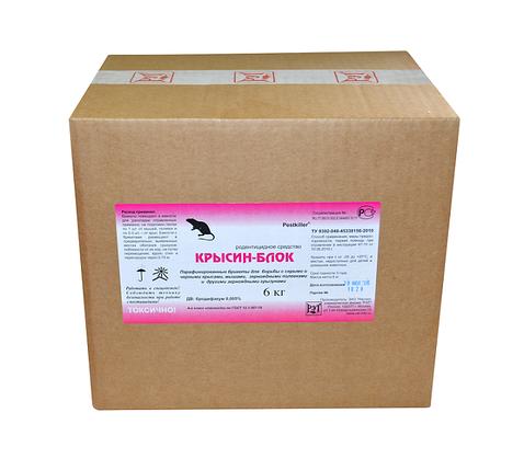 Отрава Крысин блок, 6 кг коробка, фото 2