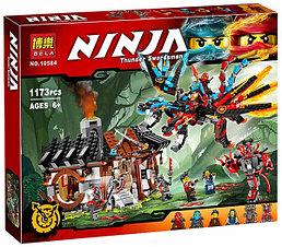"Bela Ninja 10584 Конструктор ""Кузница Дракона"" (Аналог LEGO 70627)"