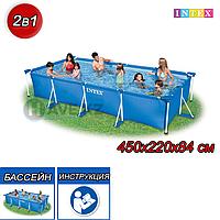 Прямоугольный каркасный бассейн Intex 28273NP, 28273, 28274, Ultra Frame Pro Pool, размер 450х220х84 см, фото 1