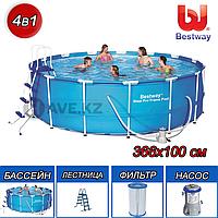 "Круглый каркасный бассейн BestWay ""Steel Pro Frame Pool""  56418, размер 366х100 см, фото 1"