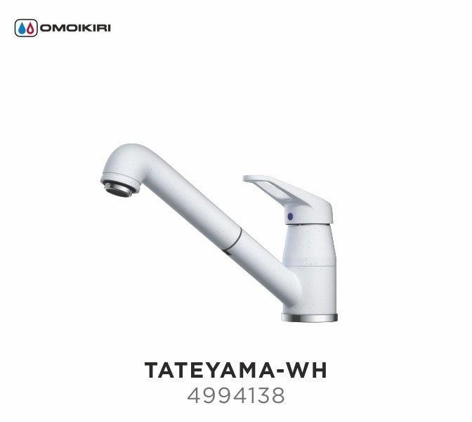 Смеситель OMOIKIRI TATEYAMA- WH (4994138), БЕЛЫЙ/ХРОМ