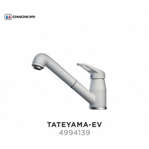Смеситель OMOIKIRI TATEYAMA- EV (4994139), ЭВЕРЕСТ/ХРОМ