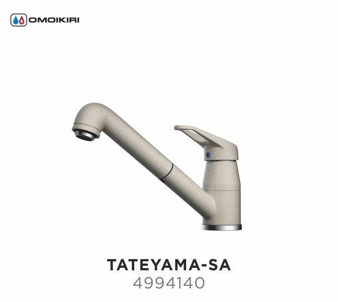 Смеситель OMOIKIRI TATEYAMA- SA (4994140), БЕЖЕВЫЙ/ХРОМ