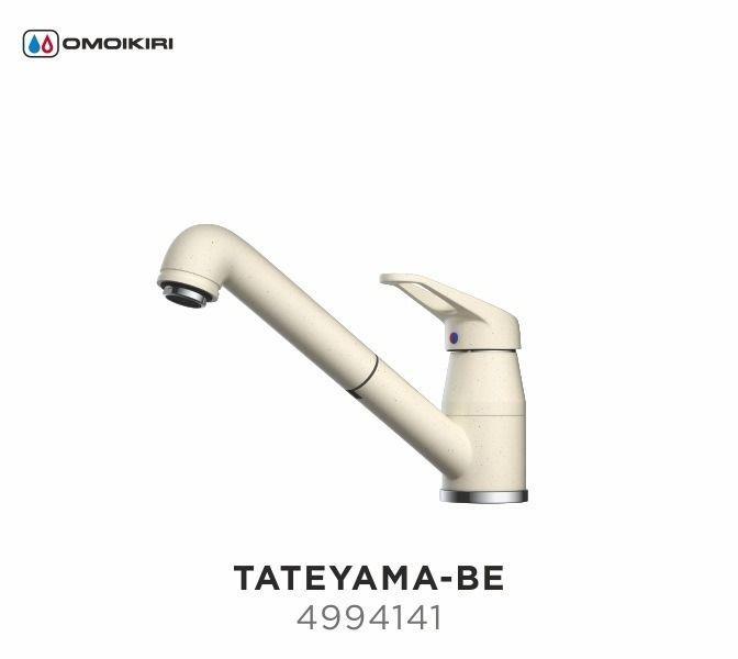 Смеситель OMOIKIRI TATEYAMA- BE (4994141), ВАНИЛЬ/ХРОМ