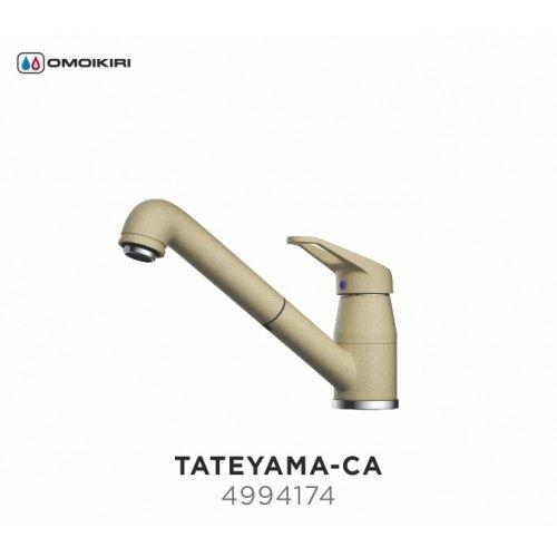 Смеситель OMOIKIRI TATEYAMA- CA (4994174), КАРАМЕЛЬ/ХРОМ