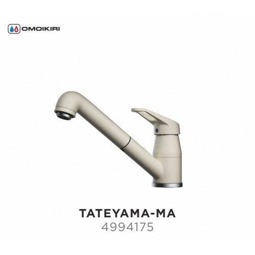 Смеситель OMOIKIRI TATEYAMA- MA (4994175), МАРЦИПАН/ХРОМ