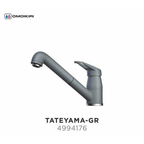 Смеситель OMOIKIRI TATEYAMA- GR (4994176), LENINGRAD GREY/ХРОМ
