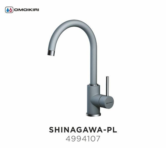 Смеситель OMOIKIRI SHINAGAWA-PL (4994107), ПЛАТИНА/ХРОPL (4994107), ПЛАТИНА/ХРОМ