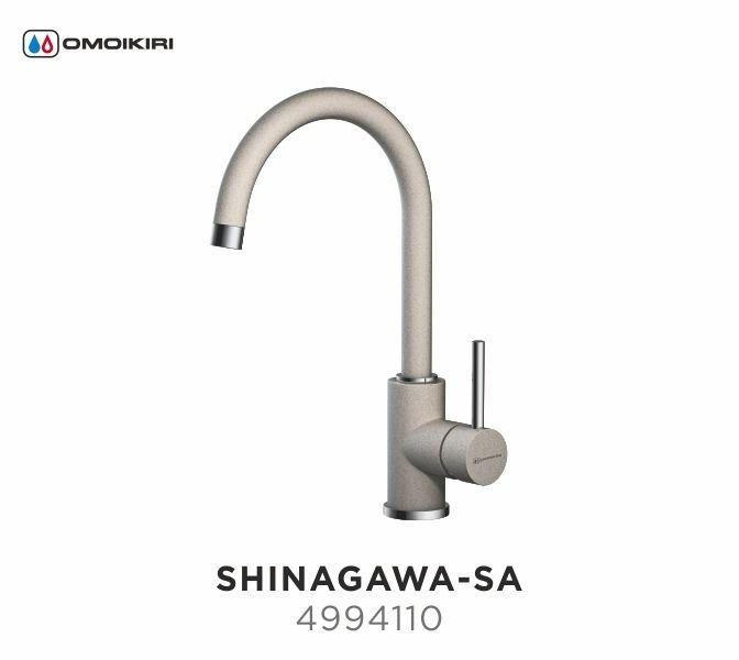 Смеситель OMOIKIRI SHINAGAWA-SA (4994110), БЕЖЕВЫЙ/ХРОМ