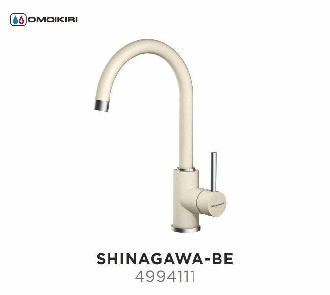 Смеситель OMOIKIRI SHINAGAWA-BE (4994111), ВАНИЛЬ/ХРОМ