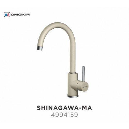 Смеситель OMOIKIRI SHINAGAWA-MA (4994159), МАРЦИПАН/ХРОМ