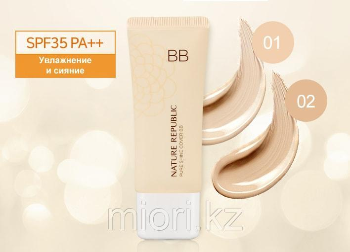 Pure Shine Cover BB Cream [Nature Republic]
