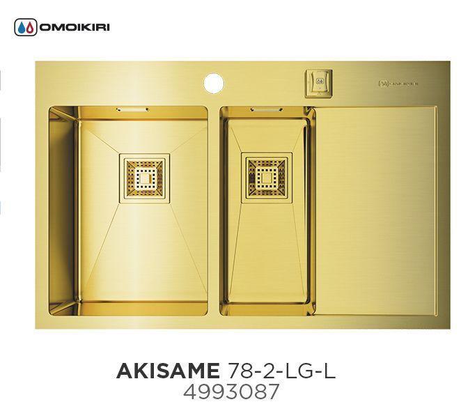 Кухонная мойка OMOIKIRI AKISAME 78-2-LG-L (4993087)