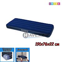 Односпальный надувной матрас Intex 68950, размер 191x76x22 см