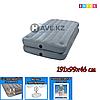 Односпальный надувной матрас-трансформер Intex 67743, размер 191х99х46 см