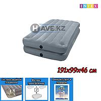 Односпальный надувной матрас-трансформер Intex 67743, размер 191х99х46 см, фото 1