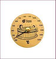 """Термометр """"Удовольствие"""" 16 x 16 x 1,5cм"""