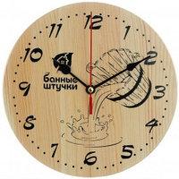 Часы кварцевые в предбанник для бань и саун