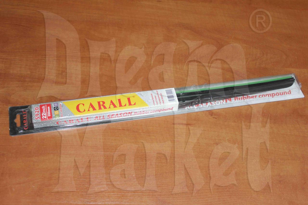 """Щетка стеклоочистителя Carall 22"""" 550мм гибридная"""