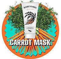 Hendel s Carrot Mask морковная маска для проблемной кожи