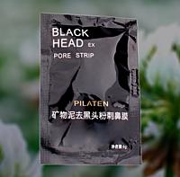 Маска от прыщей и черных точек Black Head pore strip pilaten