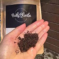 Body Blendz кофейный скраб для тела