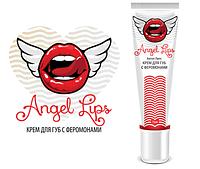 Крем для увеличения губ Angel Lips (с феромонами)