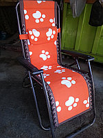 Кресло - шезлонг