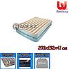Двухспальный надувной матрас Bestway 67477, размер 203х152х41 см
