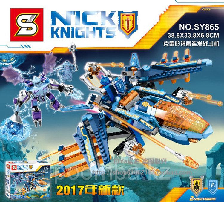 """Конструктор Bella""""Nexo Knights""""571 дет."""
