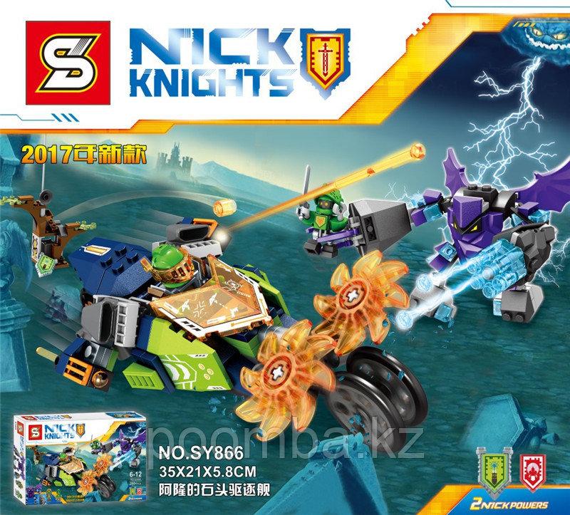 "Конструктор""Nexo Knights""280 дет."
