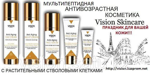 пептидная косметика, косметика vision skincare