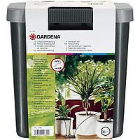 Поливочная система Gardena