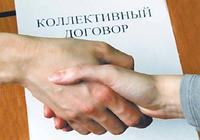 Об участии в коллективном договоре работников